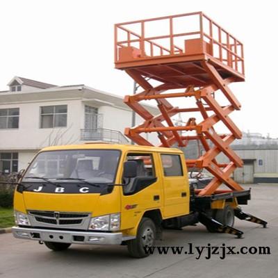 供应车载式升降机,加工定制