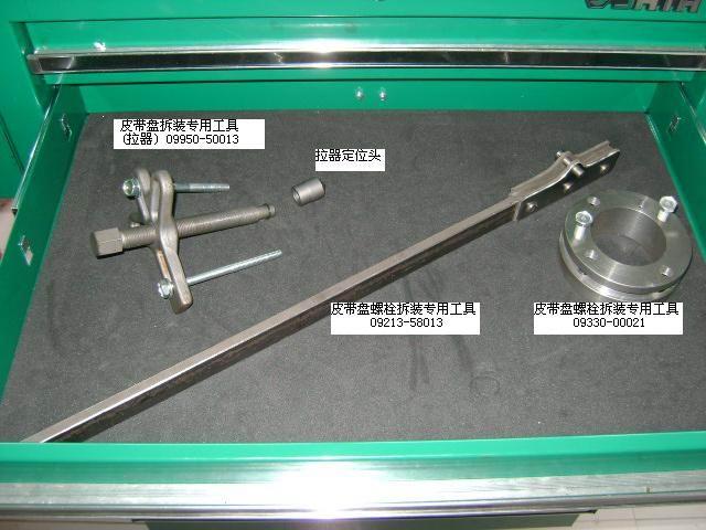 卡罗拉1ZR发动机专用拆装工具
