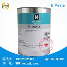供应用于的摩力克EPASTE润滑脂包装机械纸加工机械图片