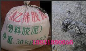 PVC塑料胶泥大量供应销售