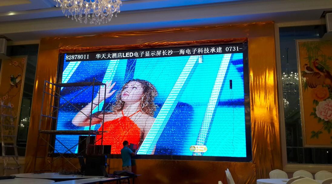 长沙专业维修LED显示屏 星沙地区维修LED显示屏