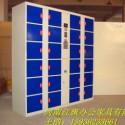 安阳电子存包柜寄存柜超市储物柜图片