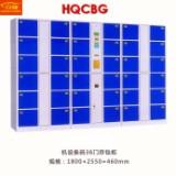 供应用于存包的濮阳清丰县超市存包柜图书馆存包柜