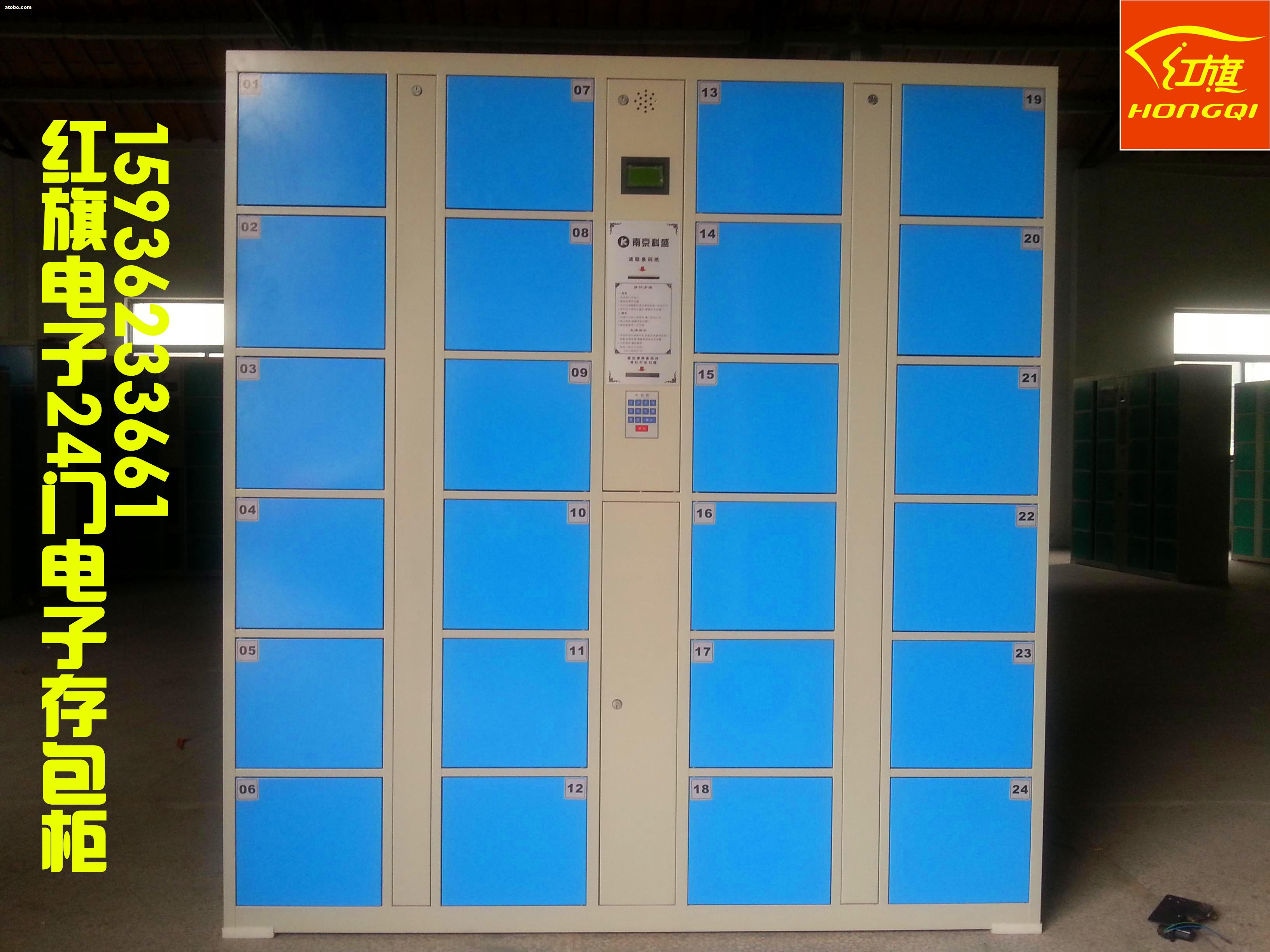 供应漯河电子存包柜超市存包柜,漯河电子存包柜超市存包柜配件,漯河电子存包柜超市存包柜图片尺寸