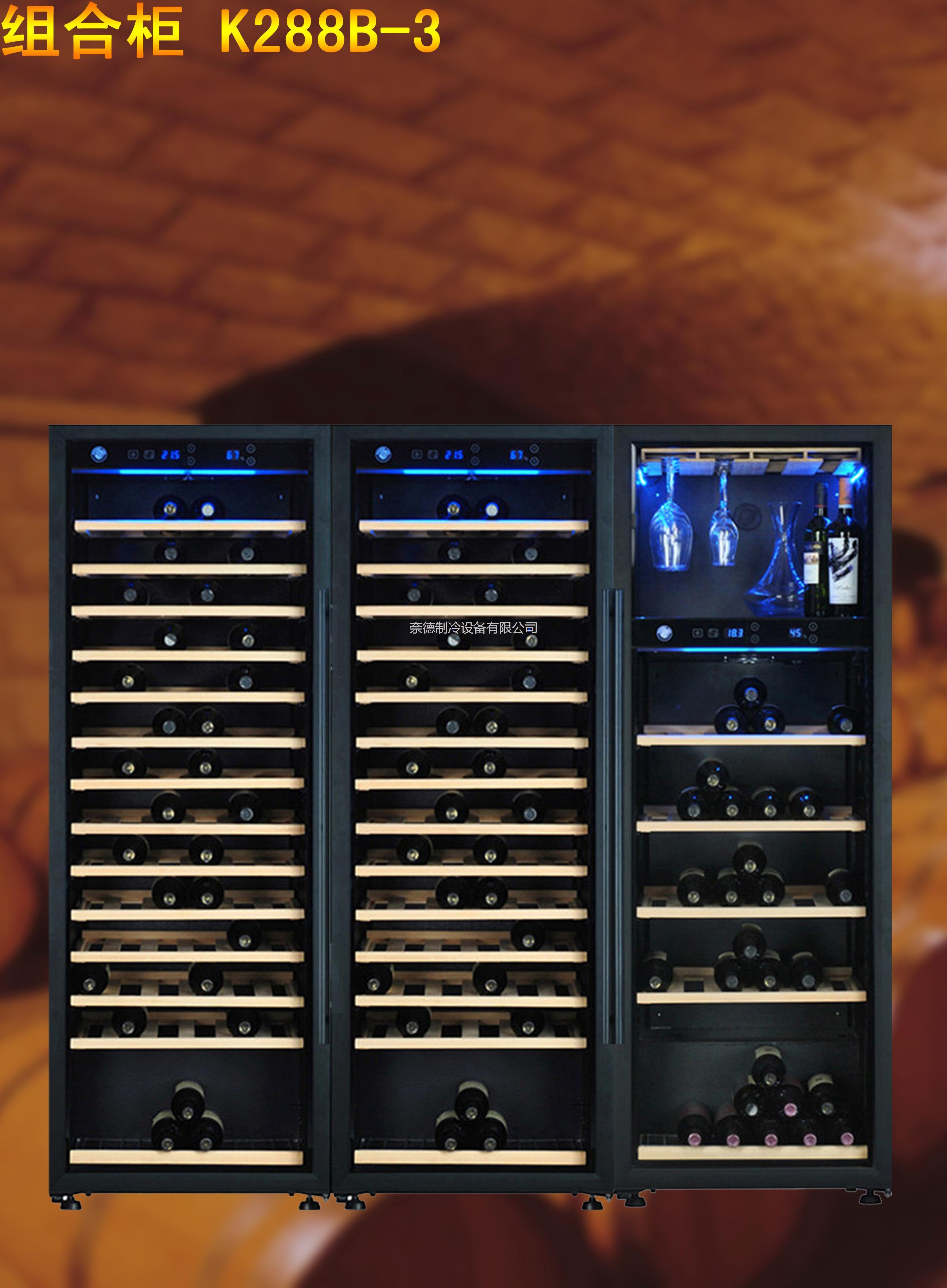 红酒展示柜会所专用红酒柜恒温恒湿欧式葡萄酒柜图片