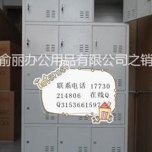 文件柜收纳柜储物柜办公铁皮柜