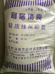 供应用于维修砂浆的石膏找平砂浆生产厂家,轻质抹面砂