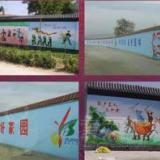 供应北京朝阳区文化墙