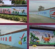 供应北京围挡广告喷绘写字彩绘批发