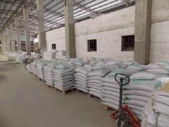 供应用于聚苯颗粒保温的保温砂浆生产厂家