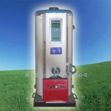 供应全自动燃油开水锅炉/燃油生活锅炉