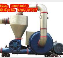 供应物料装卸车气力输送机,气力输送机多功能吸粮机厂家直销机械批发
