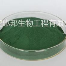 食品级天然栀子绿色素图片