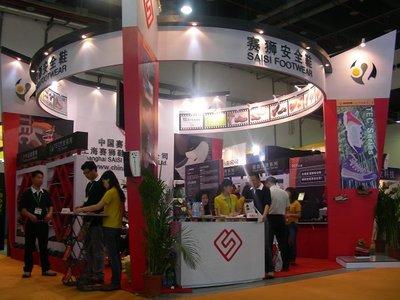 2015上海个人护理及健康美容展  自由品牌展