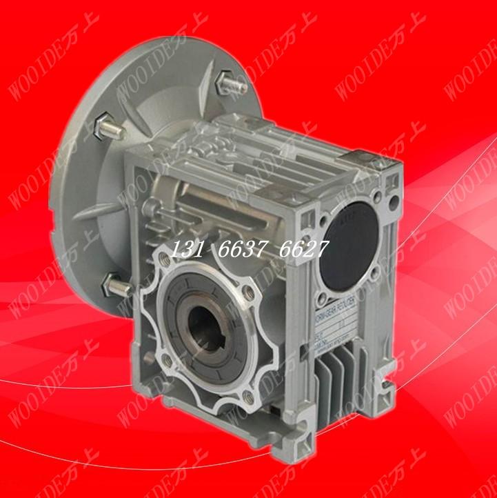 NMRV蜗轮蜗杆减速机销售
