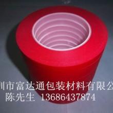 供应用于遮蔽烤漆的耐高温200度红色复合美纹纸胶带图片