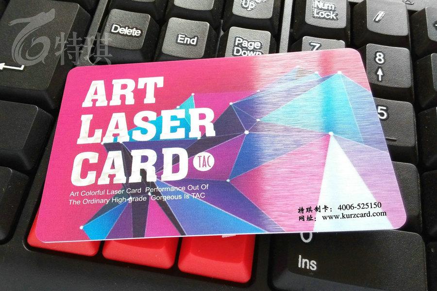 智能卡制作、磁条卡、条码卡图片/智能卡制作、磁条卡、条码卡样板图 (4)