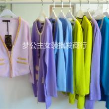 供应哪里有好的服装加盟,工厂直销,品质保证,梦公主女装批发13380111690批发