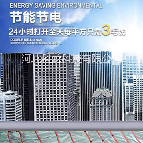 供应用于家庭供暖的怀柔碳纤维发热电缆电地暖