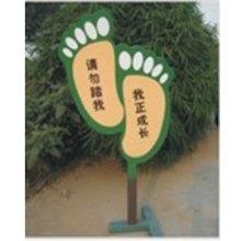 供應用于公共環衛設施的草地牌01圖片