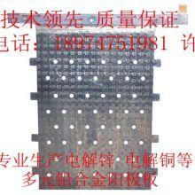 供应电解铜用阳极板铅锡钙铅锑合金批发