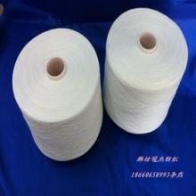 供应用于针织 机织的气流纺涤纶纱5支 优质OET5支纯涤纱批发