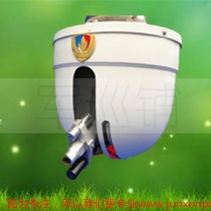 大空间自动扫描灭火装置图片