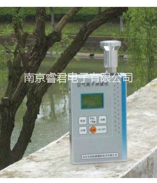 供应江苏便携式负离子检测仪批发销售