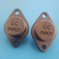 供应用于超声波设备放大的铁壳插件功率三极管2KW8629