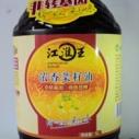 江淮王浓香菜籽油图片