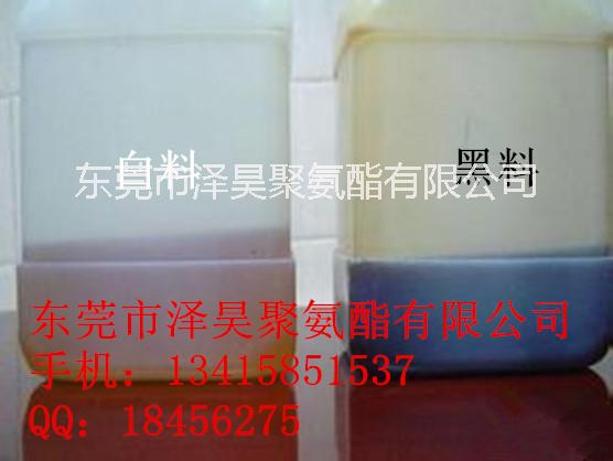 聚氨酯组合料/聚氨酯管道填充黑白料/聚氨酯AB料/PU发泡料/PU保温料 聚氨酯填充保温组合料