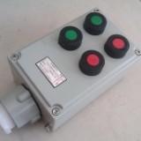 供应用于控制的陕西防爆操作柱厂家,LBZ10防爆操作柱规格型号