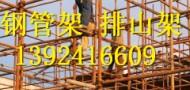 东莞市建业搭架工程有限公司