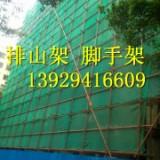 供应用于钢管技术|建筑装修|南城搭竹架的东莞东城外墙搭竹架钢管架排山搭棚