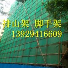 供应用于建筑工程的东莞搭钢管架竹架排山架搭棚脚手架批发