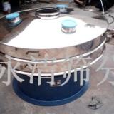 供应纸浆浆液振动筛厂家,纸浆浆液振动筛价格