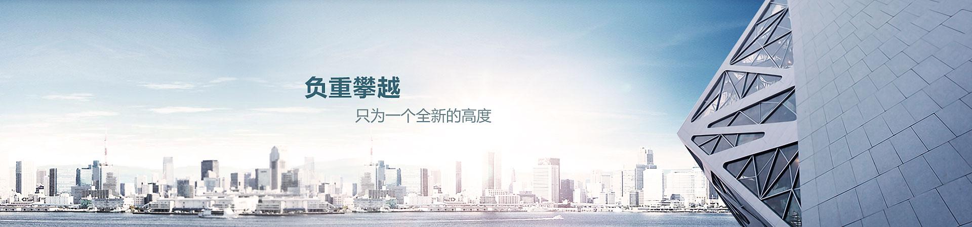 广告图模板6 上海塞隆电子设备有限公司