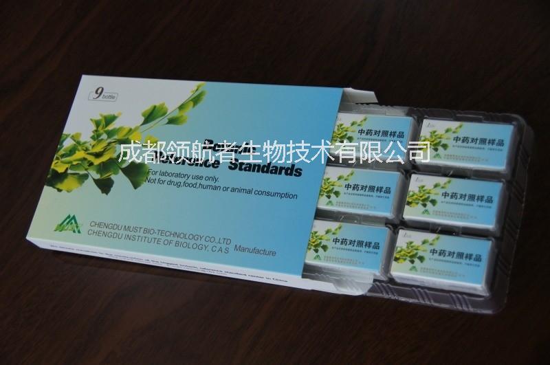 供应人参皂苷Ra2对照品83459-42-1