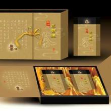 供应用于纸箱包装的郑州纸箱厂包装印刷行业如何拥抱互联网大潮批发
