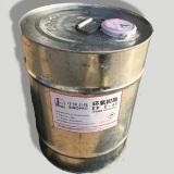 供应用于防腐专用的广西崇左环氧树脂 上林县环氧树脂