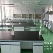 供应上海实验室装修装饰无菌实验室装潢设计公司首选纳尚批发