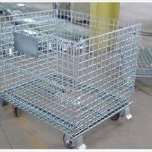 供应用于仓储运输的仓储设备