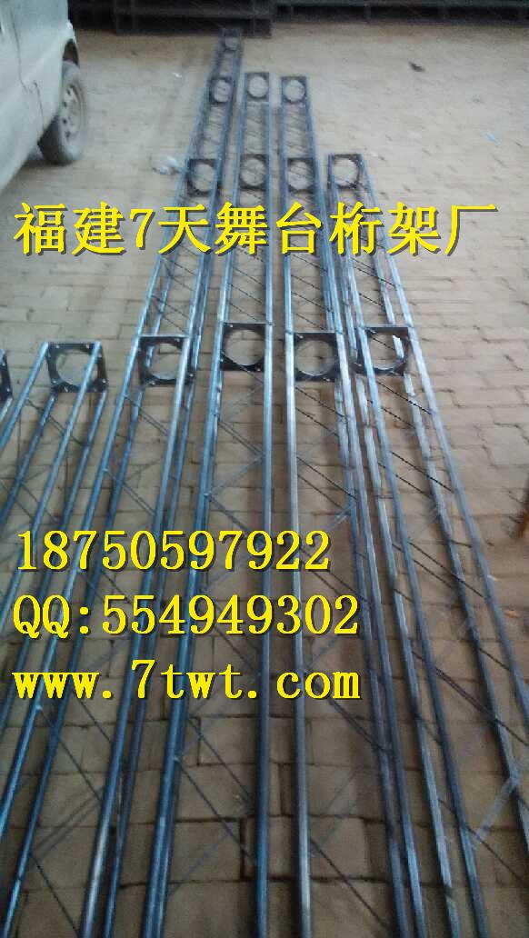 不锈钢桁架出售,铝合金桁架定做销售