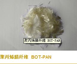供应怀化聚丙烯腈纤维
