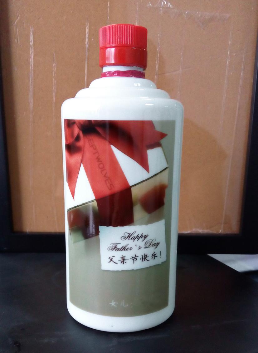 供应上海定制酒打印机 圆柱体打印机 万能打印机