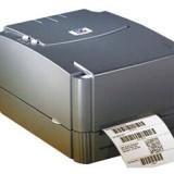 供应监管码打印机