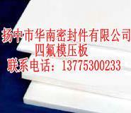 聚四氟乙烯板膜带图片