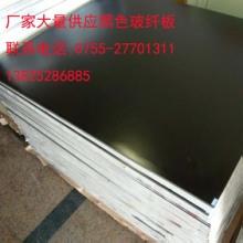 供应全防静电玻纤板防静电FR-4环氧板环氧板进口绿色黑色玻纤板12mm规格齐全批发