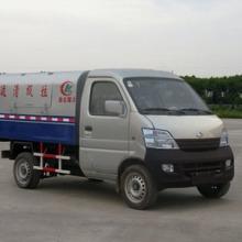 销售深圳长安3方密封自卸式垃圾车批发