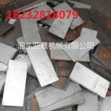 供应平行垫铁,Q235平垫铁,Q235矩形垫铁批发